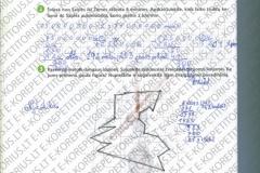 Biologija-6-klasei-1-dalis-16-puslapis