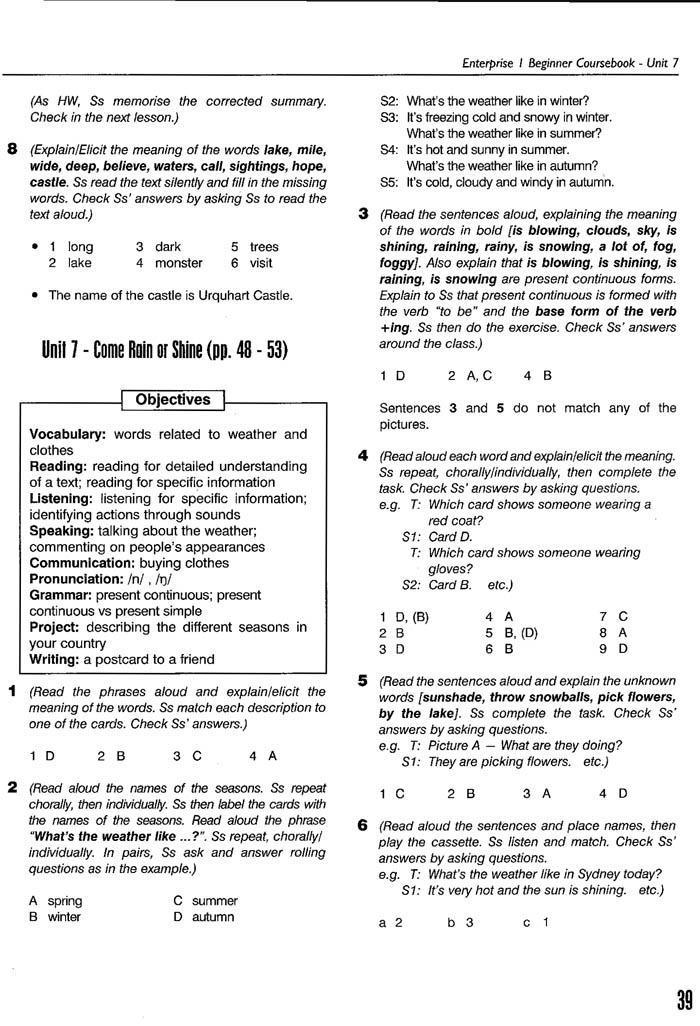Enterprise-1-beginner-39-page