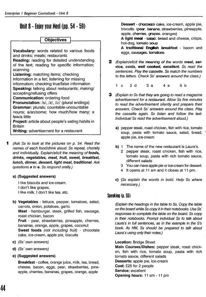 Enterprise-1-beginner-44-page