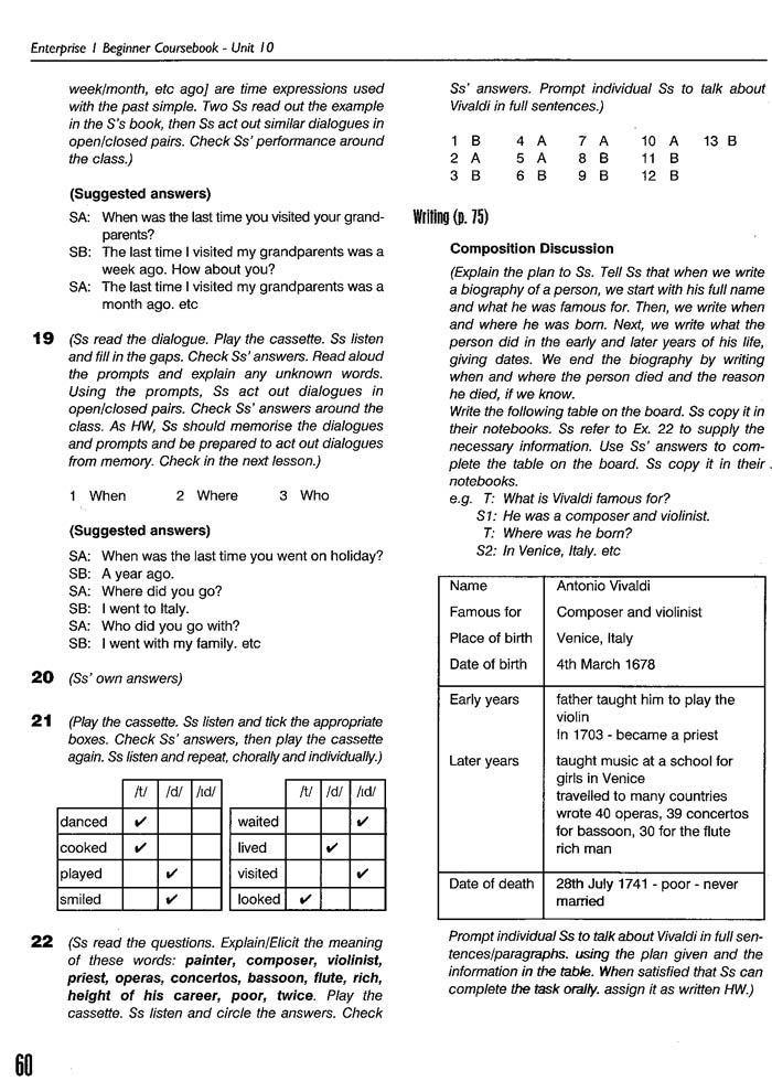 Enterprise-1-beginner-60-page