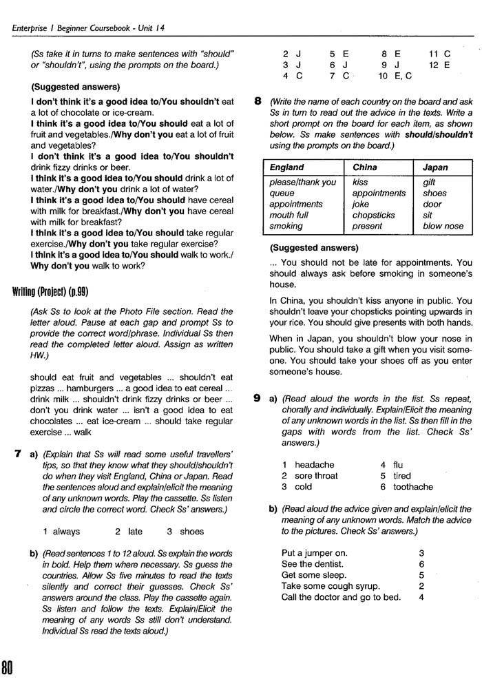 Enterprise-1-beginner-80-page