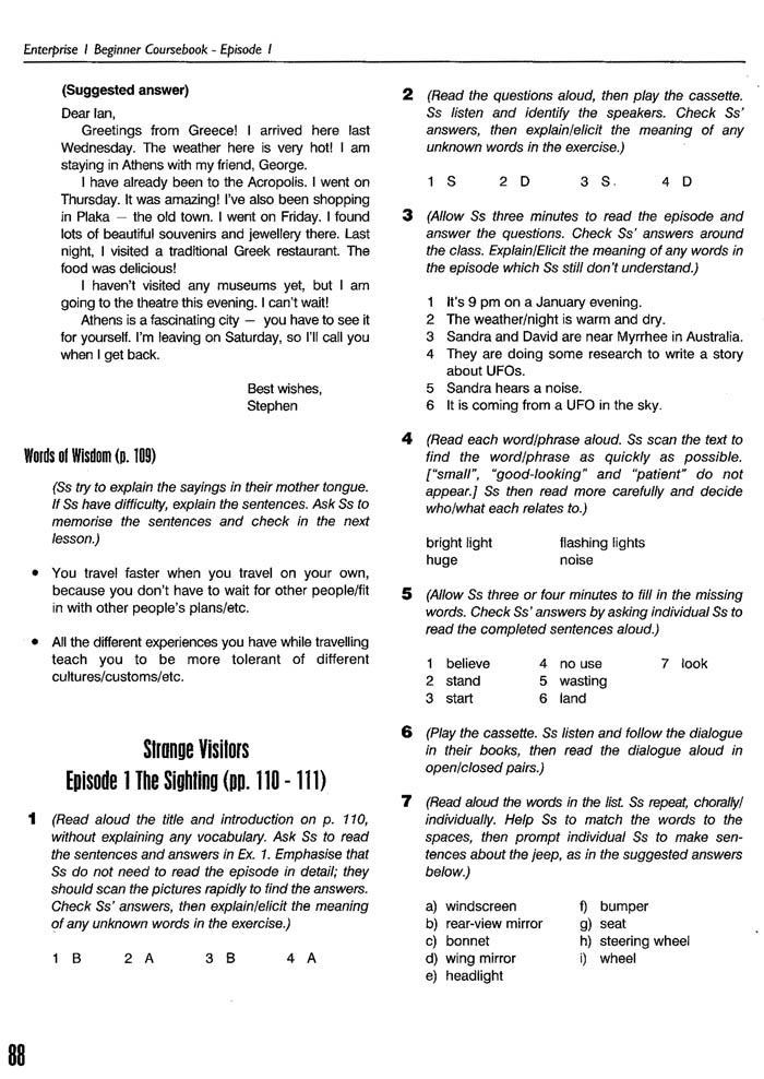 Enterprise-1-beginner-88-page
