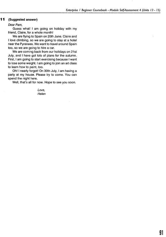 Enterprise-1-beginner-91-page
