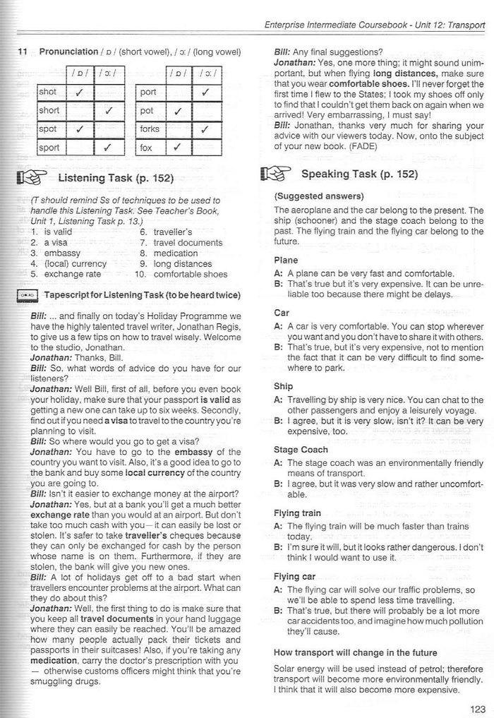 Enterprise-4-intermediate-123-page