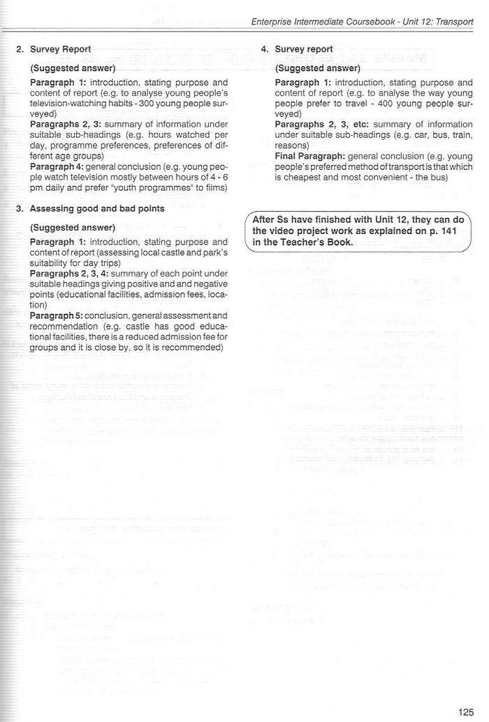 Enterprise-4-intermediate-125-page