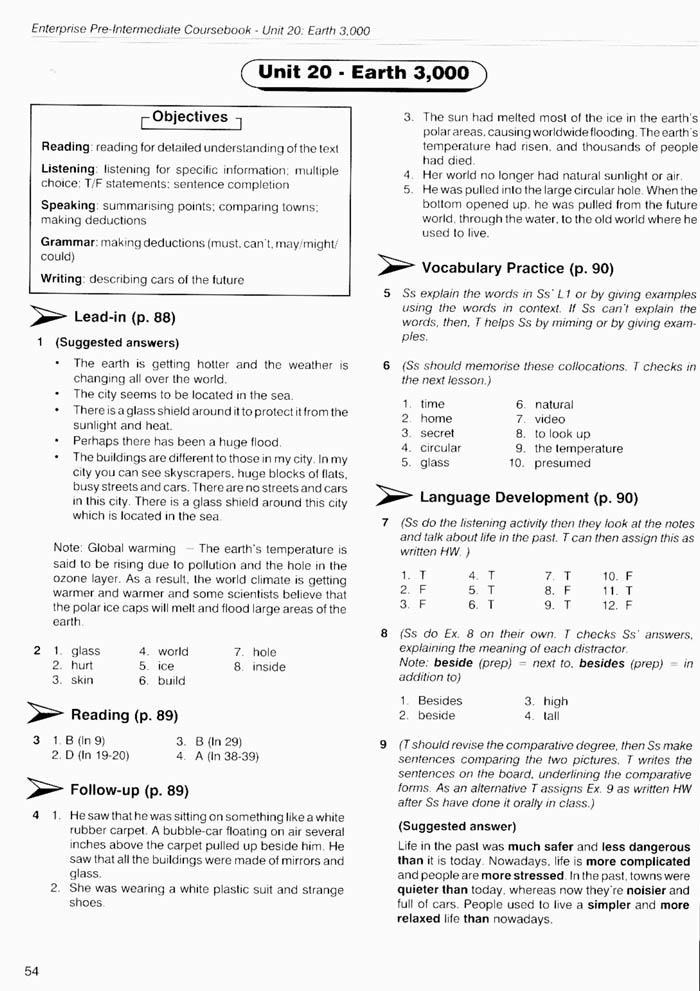 Enterprise-4-intermediate-54-page