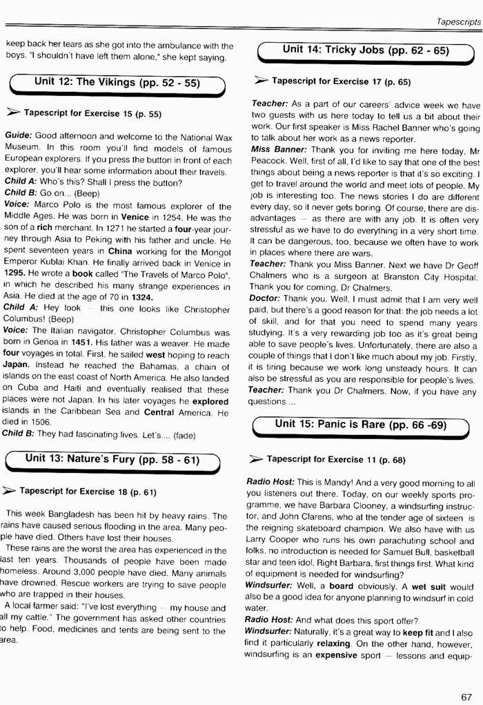 Enterprise-4-intermediate-67-page