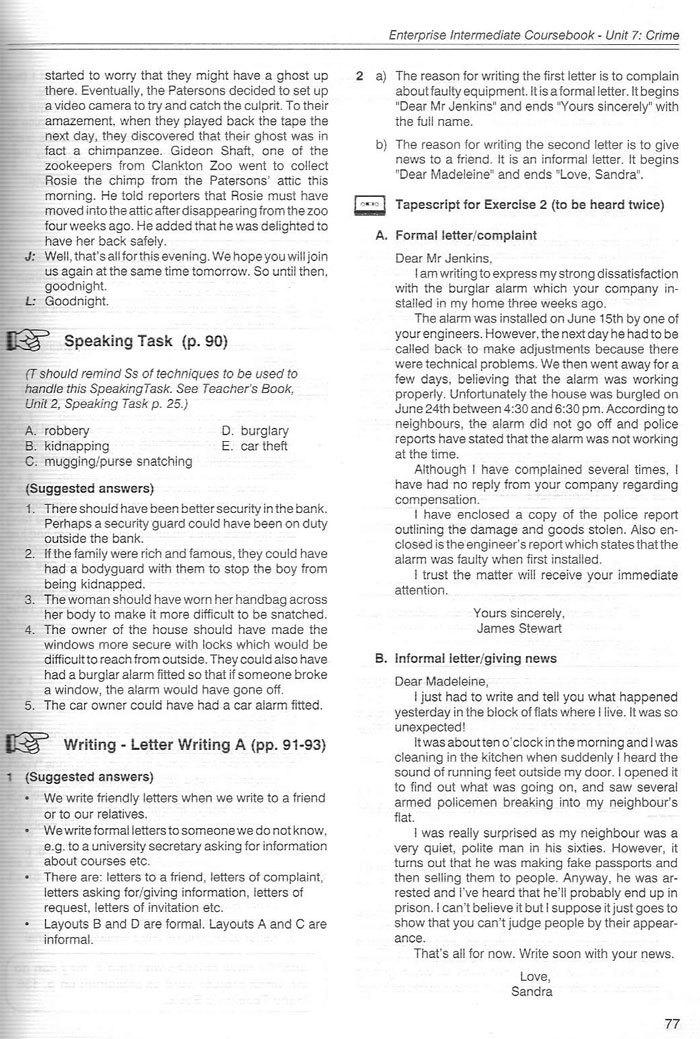Enterprise-4-intermediate-77-page