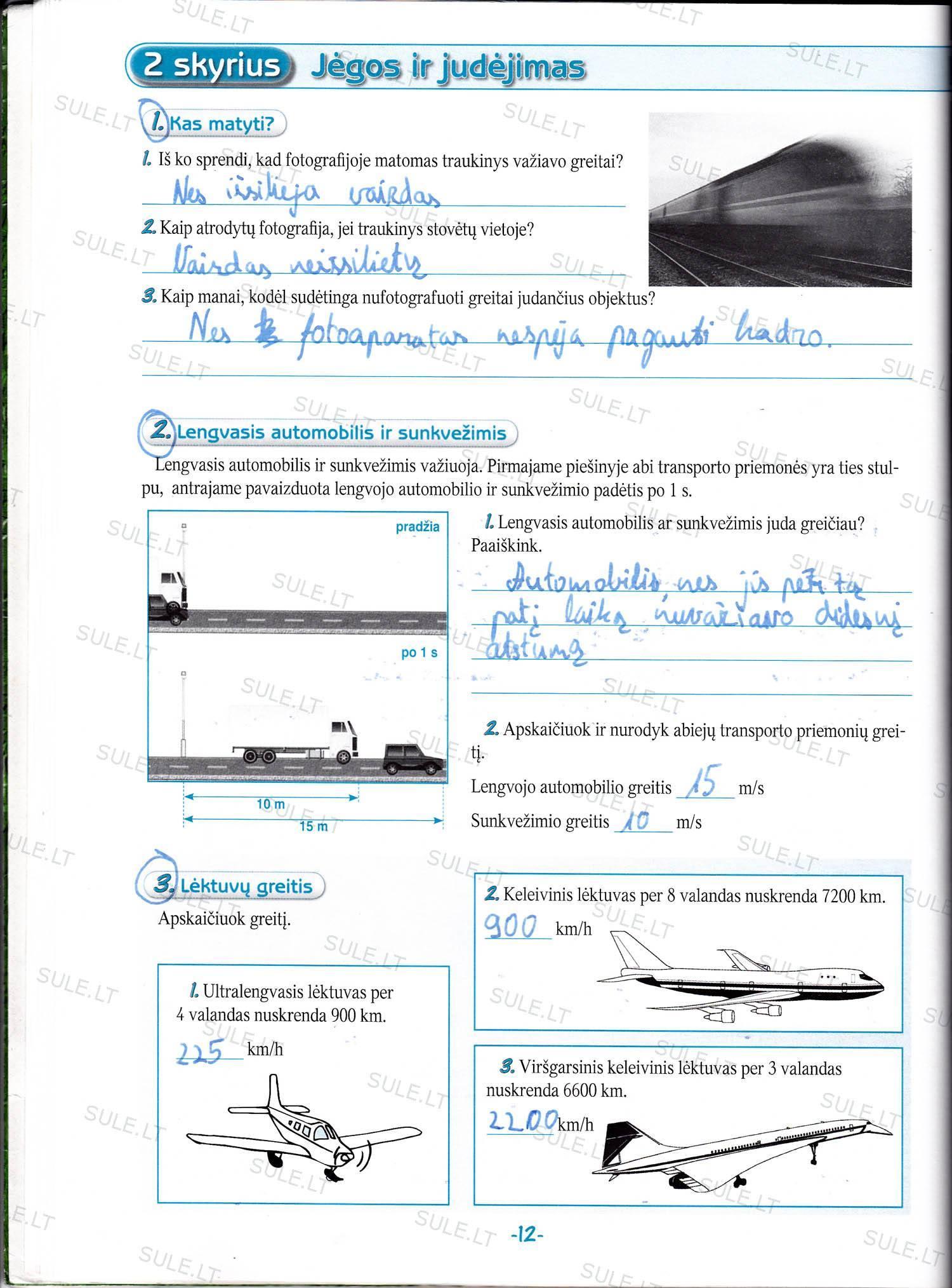 Biologija-6-klasei-2-dalis-12-puslapis2