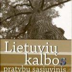 Lietuvių kalba 7 klasei 1 dalis pratybų atsakymai nemokamai 180x250