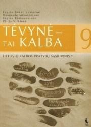 Lietuvių kalba. Tėvynė tai kalba 9 klasei 1 dalis pratybų atsakymai nemokamai virselis 180x250