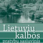 Lietuvių kalbos 7 klasei 2 dalis pratybų atsakymai nemokamai virselis 180x250